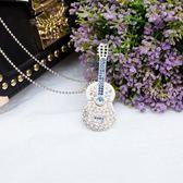隨身碟 u盤手機電腦兩用金屬水晶吉他可愛女生禮品128g優盤個性創意 QG1833『東京衣社』