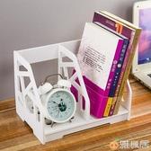 小書架簡易桌上學生用簡約 兒童宿舍床頭桌面收納架書架置物架雅楓居