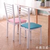 簡易餐椅靠背家用椅現代簡約飯店時尚酒店餐桌快餐椅鐵藝成人椅子 KV5931 『小美日記』