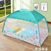 蒙古包式蚊帳有底嬰兒床bb寶寶小孩加密兒童蚊帳罩三開門80x160cm igo摩可美家