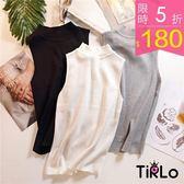 背心 -Tirlo-小高領針織背心-三色(現+追加預計5-7工作天出貨)