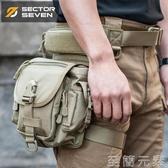腿包第7區戶外特種戰術腿包多功能男腰掛軍迷裝備腿掛機車騎行工具包 至簡元素