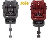 Joie Stages Isofix 0-7歳成長型汽座【六甲媽咪】