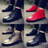 秋季高筒男鞋韓版潮流馬丁靴子男士英倫百搭中筒潮靴高邦短靴冬季