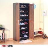 【RICHOME】英倫雙門透氣高鞋櫃