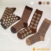 襪子女中筒襪純棉秋冬堆堆襪復古日系菱格英倫咖色長襪【小橘子】