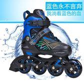 溜冰鞋成人初學者旱冰鞋兒童全套裝學生大輪輪滑鞋滑  JA1713『美鞋公社』