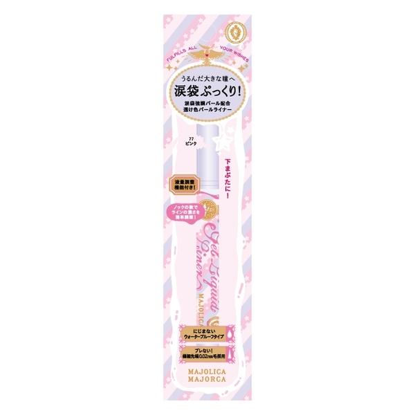 戀愛魔鏡 控制狂防暈眼線液 77(限量色)1.4ml