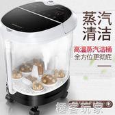 本博足浴盆全自動洗腳盆電動按摩加熱足浴器泡腳桶足療機家用深桶 電壓:220v igo『極客玩家』