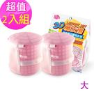 【CareShe 可而喜 】3D立體魔衣槽(大型)-2入-針織不勾壞/  晾曬/ 洗衣袋★ 獨立空間清洗