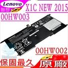 Lenovo X1C,X1 Carbon 2015,TP00061A,TP00061B 3TH 電池(原廠)-聯想 SB10F46440,SB10F46441, Gen 2 20A7, Gen 2 20A8