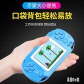 兒童游戲機經典俄羅斯方塊掌上PSP游戲機掌機可充電復古經典游戲機zzy7329『易購3c館』