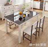 餐桌椅組合現代簡約小戶型家用飯桌鋼化玻璃餐桌長方形吃飯桌子【帝一3C旗艦】IGO