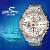 CASIO 手錶專賣店 卡西歐 EDIFICE EFR-556DB-7A 三眼計時男錶 不鏽鋼錶帶 銀 防水100米