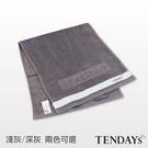 洗臉巾-TENDAYS-SensItive抗菌洗臉巾(淺灰/深灰兩色可選)