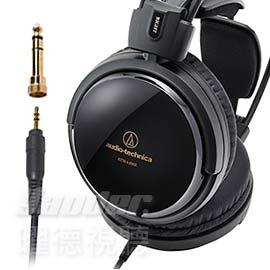【曜德/新上市】鐵三角 ATH-A500Z 密閉式動圈型耳機 日本製專業型監聽 / 免運 / 送收納袋