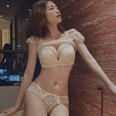 內衣兩件套 內衣女小胸聚攏收副乳調整型無鋼圈平胸顯大防下垂文胸套裝 Ballet朵朵