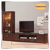【水晶晶家具/傢俱首選】ZX1365-4魯邦7尺胡桃/白木心板黑玻電視櫃~~雙色可選