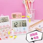 計時器少女心可愛 粉色小鬧鐘做題學習計時器提醒器【聚寶屋】