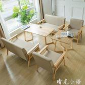 奶茶店桌椅組合甜品西咖啡餐廳簡約清新辦公雙人洽談休閒吧室沙發QM  晴光小語