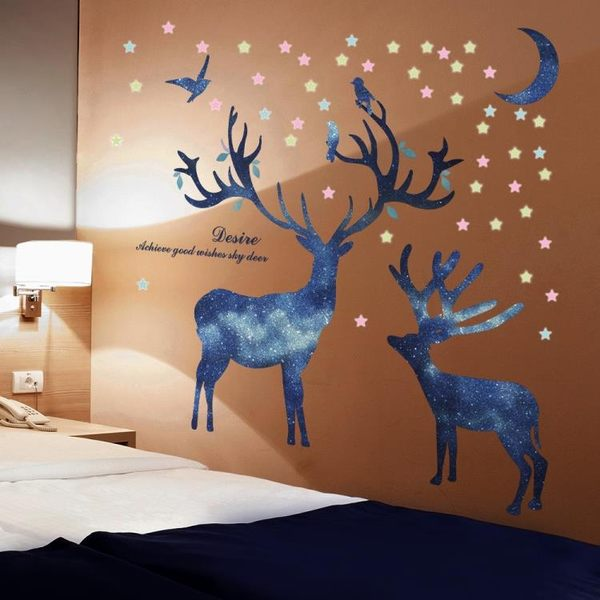 3D立體墻貼畫房間床頭裝飾貼紙臥室創意墻壁紙自黏海報紙宿舍墻紙【艾琦家居】