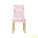 椅套 北歐風彈力椅套ins火烈鳥粉色通用椅子套罩連體家用餐廳酒店椅套 店慶降價