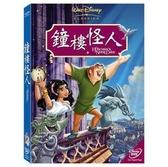 【迪士尼動畫】 鐘樓怪人 DVD