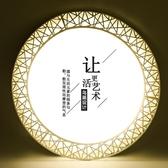 LED燈 LED吸頂燈客廳燈簡約現代大氣家用圓形臥室燈具套餐兒童房間燈飾 維多