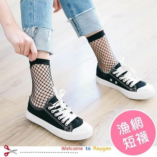 女士漁網襪 鏤空網紗短襪 有底/無底