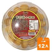 葡軒蔓越莓小鳳酥560g(12入)/箱 【康鄰超市】