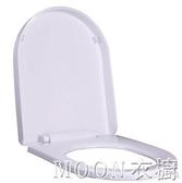 大U小U型通用馬桶蓋加厚座便蓋pp板緩降靜音廁所老式坐便蓋板配件YYJ    MOON衣櫥