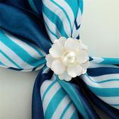 韓國簡約三環絲巾扣胸針兩用山茶花圍巾扣披肩扣高檔珍珠絲巾扣女      檸檬衣舍