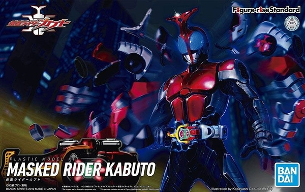 組裝模型 figure-rise Standard 假面騎士KABUTO 兜 TOYeGO 玩具e哥