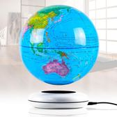 懸浮地球儀磁懸浮地球儀8寸髮光自轉懸浮擺件辦公室擺件創意生日禮品工藝品igo 曼莎時尚