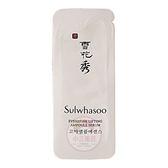 Sulwhasoo 雪花秀 高雅全能安瓶精華(1ml)【小三美日】