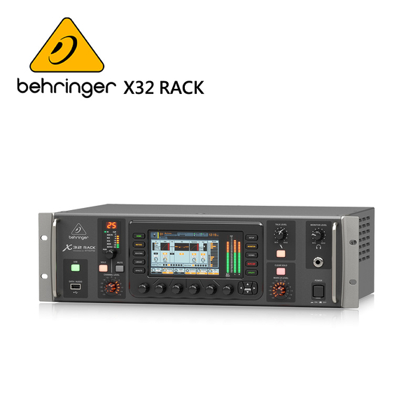 BEHRINGER X32 RACK 專業數位混音器