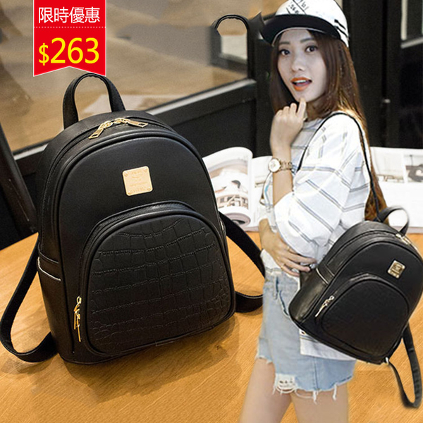 特賣後背包後背包女韓版潮簡約百搭時尚後背背包校園學院風學生書包