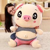 可愛豬抱枕公仔布娃娃毛絨玩具睡覺抱女孩萌韓國搞怪生日禮物玩偶