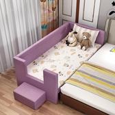 兒童床 實木兒童床拼接大床男孩加寬床單人帶圍欄床邊床小床女孩布藝【星時代女王】