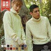 高領麻花針織毛衣 共20色 S-M