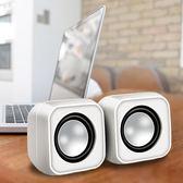 電腦音響臺式家用低音炮有線USB供電影響播放器電視創意手機通用小音箱【帝一3C旗艦】