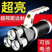 強光手電筒LED超亮可充電多功能巡邏打獵戶外氙氣1000手提W探照燈 js1567『科炫3C』