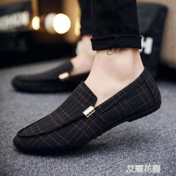 秋季豆豆鞋男韓版百搭個性休閒懶人鞋潮社會一腳蹬透氣布鞋『艾麗花園』