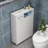 廁所馬桶邊櫃窄櫃 浴室防水縫隙置物架落地 防水衛生間儲物櫃側櫃 NMS喵小姐