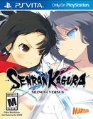 PSV SENRAN KAGURA SHINOVI VERSUS - Let s Get Physical Limited Edition 閃亂神樂 忍者對決(美版代購)