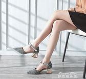 復古包頭涼鞋女2018夏季新款尖頭一字扣粗跟小清新高跟鞋  麥琪精品屋