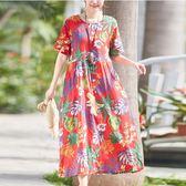 洋裝 連身裙 夏季新款棉麻民族風印花圓領文藝長款連衣裙寬鬆顯瘦中長裙女