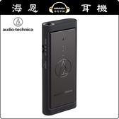【海恩數位】鐵三角 AT-PHA55BT 無線耳機擴大機  原廠公司貨