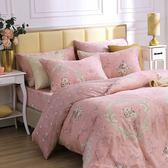 床包兩用被套組 雙人特大 天絲 萊塞爾 愛麗斯戀曲[鴻宇]台灣製2131