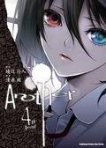 (二手書)Another(4完)
